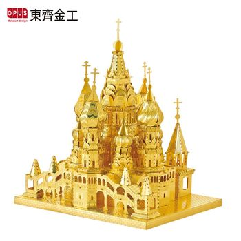 【OPUS東齊金工】3D黃金拼圖DIY建築模型(聖瓦西里教堂)益智玩具
