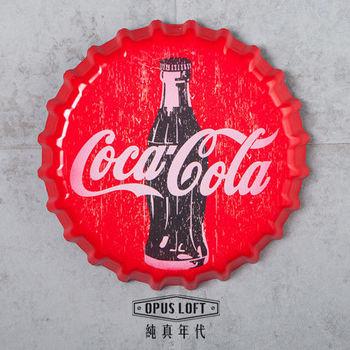 【OPUS LOFT純真年代】仿舊啤酒瓶蓋壁飾 立體牆飾鐵皮畫 居酒屋美式餐廳夜店牆面裝飾掛畫(可口可樂)