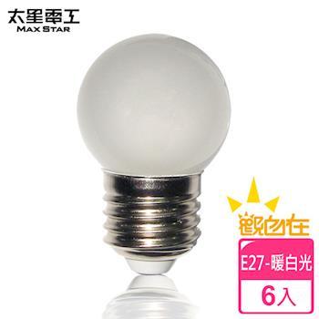 【太星電工】觀自在LED磨砂燈泡 E27/0.5W/暖白光(6入) ANA526L*6