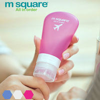 ~M Square~旅行便攜分裝瓶