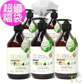 【TC系列】澎澎秀髮新春福袋-髮浴髮膜組 (超值5入)