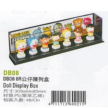 【將將好收納】長型公仔收納盒 模型盒