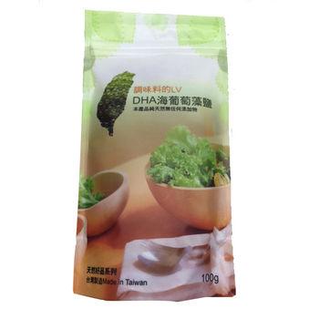天然35度C-DHA海葡萄藻鹽