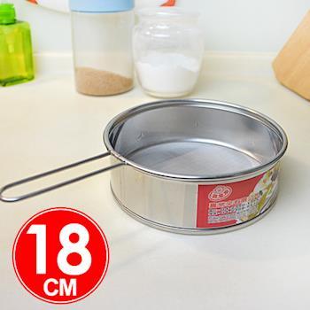 不銹鋼30目麵粉篩網 過濾網(18cm)