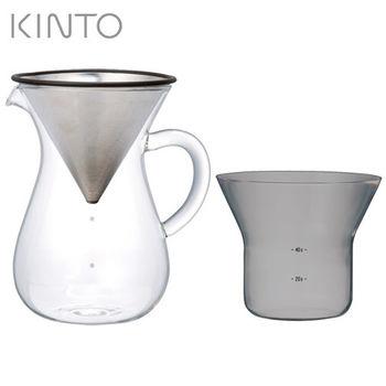 日本【KINTO】SCS手沖咖啡壺組 600ml-027621