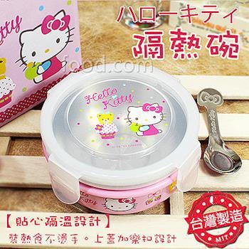 【Hello Kitty】隔熱碗 KS-8210