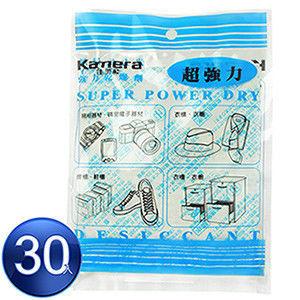 Kamera Super Dry 強力乾燥劑 (120g/30入)