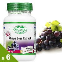 【Organika優格康】高單位葡萄籽(60顆 60天份) 超值6瓶組