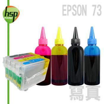 EPSON 73 滿匣+寫真100cc墨水組 四色 填充式墨水匣 C90