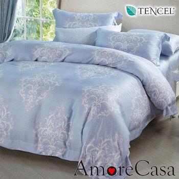 【AmoreCasa】北歐氣息 100%TENCEL天絲雙人兩用被床包四件組
