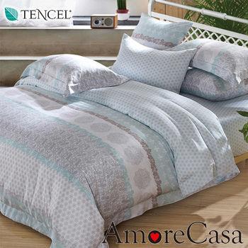 【AmoreCasa】古典主藝 100%TENCEL天絲雙人兩用被床包四件組