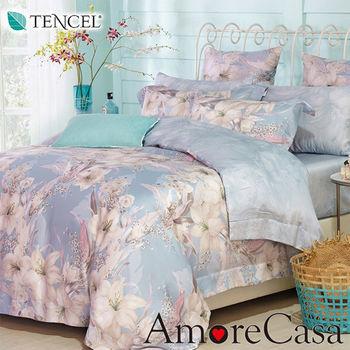 【AmoreCasa】幽香花韻 100%TENCEL天絲雙人兩用被床包四件組