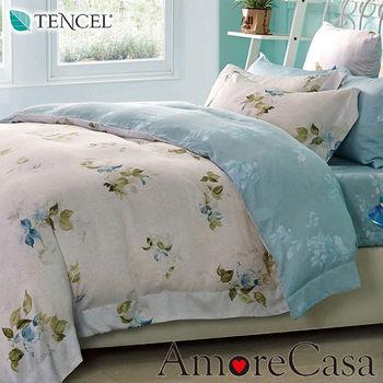 【AmoreCasa】簡樸生活 100%TENCEL天絲雙人兩用被床包四件組