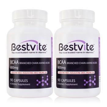 【美國BestVite】必賜力BCAA支鏈胺基膠囊2瓶組 (90顆*2瓶)