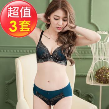 【蘇菲娜】420丹深V華麗蠶絲內衣三套組-型(網)