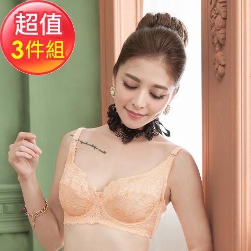 【蘇菲娜】台灣製/水滴型深杯包覆蕾絲哺乳內衣3件組(E025)- 網