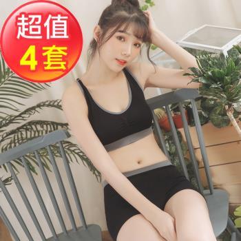 【蘇菲娜】型錄熱賣無鋼圈內衣4套組+贈無縫褲(R011+R012)