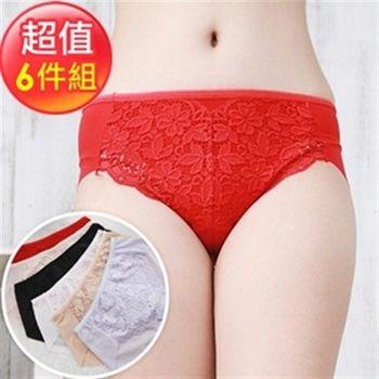 【蘇菲娜】氣質蕾絲花鎖邊無痕包覆貼身舒適女內褲6件組(2035)
