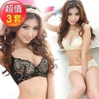 【蘇菲娜】台灣製驚艷美姬高科技鍺集中防副乳內衣3套組(B821)