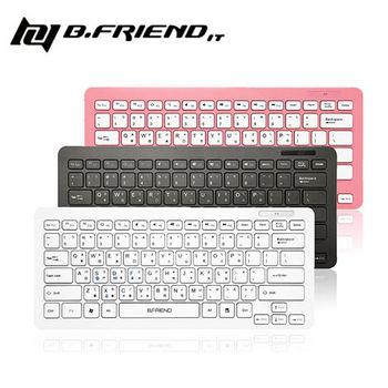 【B.Friend】藍芽3.0鍵盤 BT-300 傳統按鍵 (黑/白/粉紅)