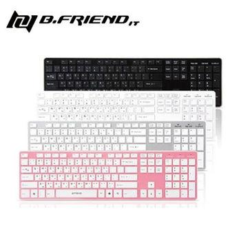 【B.Friend】BW1430 有線加藍芽鍵盤 (黑/白/銀)