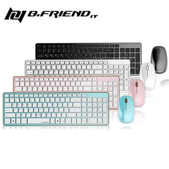 【B.Friend】RF1375 + MA06 2.4G 二區塊無線鍵鼠組 (粉綠/粉紅/白/黑)