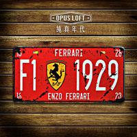 OPUS LOFT純真年代 仿舊鐵皮車牌 - TP022 法拉利