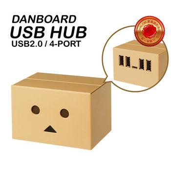 日本PLanex 阿楞USB2.0 4埠HUB集線器