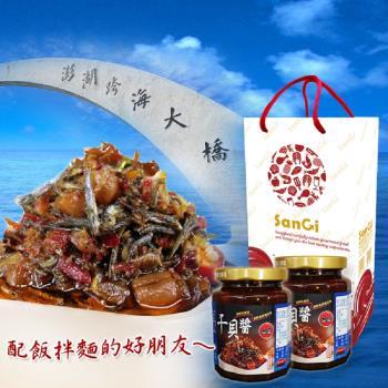 【老爸ㄟ廚房】正澎湖頂級干貝醬禮盒3盒組(2罐/盒)