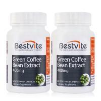【美國BestVite】必賜力綠咖啡精華膠囊2瓶組 (60顆*2瓶)