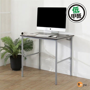 BuyJM 簡單型防潑水低甲醛粗管工作桌/電腦桌/寬80cm