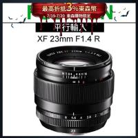 FUJIFILM XF 23mm F1.4 R 大光圈廣角鏡頭*(平輸)
