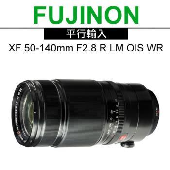 FUJIFILM XF 50-140mm F2.8 R LM OIS WR 望遠變焦鏡*(平輸)