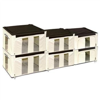 WallyFun 屋麗坊 第三代-摺疊防水收納箱-24LX2+48L*2+66L*2