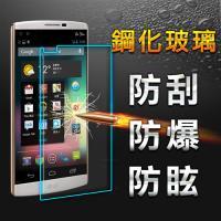 【YANG YI】揚邑 LG V10 防爆防刮防眩弧邊 9H鋼化玻璃保護貼膜