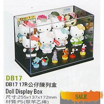 公仔收納盒 置物盒 模型盒 玩具盒(DB-17)