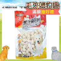 【Armonto】阿曼特 牛奶潔牙嚼嚼骨S號 320G x 2入