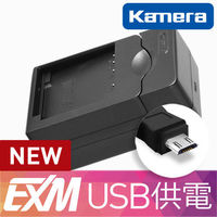 Kamera 隨身充 for Sony NP-BX1  EX-M 085