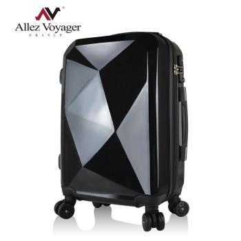 法國奧莉薇閣 28吋行李箱 PC輕量飛機輪硬殼旅行箱 純鑽系列