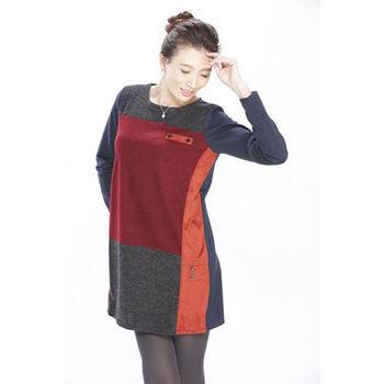日本Impress羊毛厚織顯瘦長上衣
