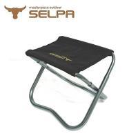 韓國SELPA鋁合金戶外折疊迷你椅/釣魚椅/摺疊凳