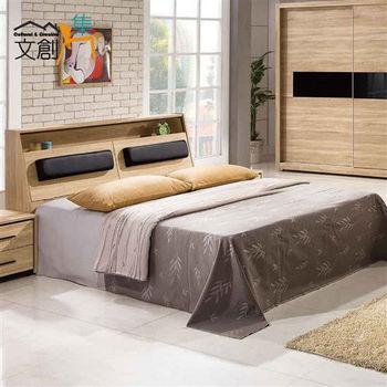 文創集 愛達琳 5尺木紋色雙人床三件式組合(床頭箱+床台+床墊)