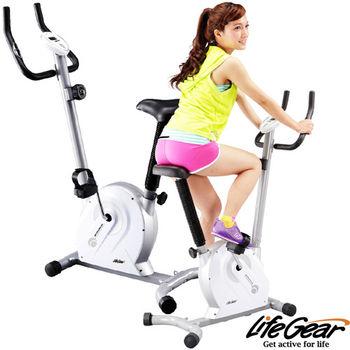 福利機原價4699【來福嘉 LifeGear】20121HP 日系健身磁控車(含組裝/限西半部)