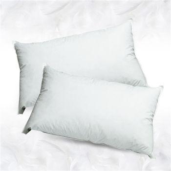 【法式寢飾花季】純品良織-五星飯店專用款羽毛枕頭(10%羽絨)