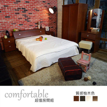 時尚屋 [WG5]露比床箱型5件房間組-床箱+掀床+床頭櫃+鏡台+衣櫃1WG5-20O+ZU5-7TCR