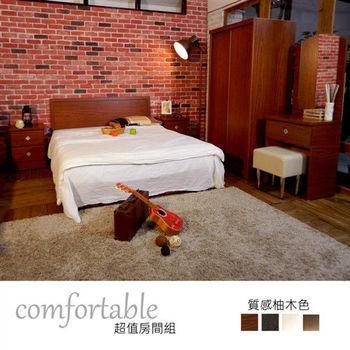 時尚屋 [WG5]露比床片型5件房間組-床片+床底+床頭櫃+鏡台+衣櫃1WG5-29O+ZU5-7TCR