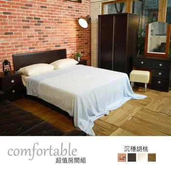 時尚屋 [WG5]雪倫床片型5件房間組-床片+床底+床頭櫃+鏡台+衣櫃1WG5-26W+ZU5-7TCR