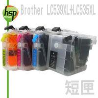 Brother LC539+LC535 短滿匣(黑色防水) 四色 填充式墨水匣 MFC-J200