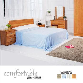 時尚屋 [WG5]維隆床片型3件房間組-床片+掀床+鏡台1WG5-33W+ZU5-7TCR