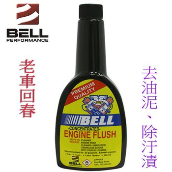 ENGINE FLUSH 超濃縮引擎汽缸清洗劑